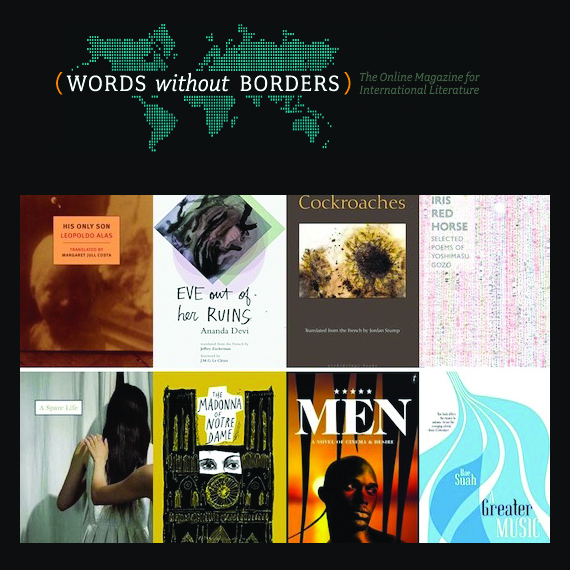 Words without Borders October Watchlist
