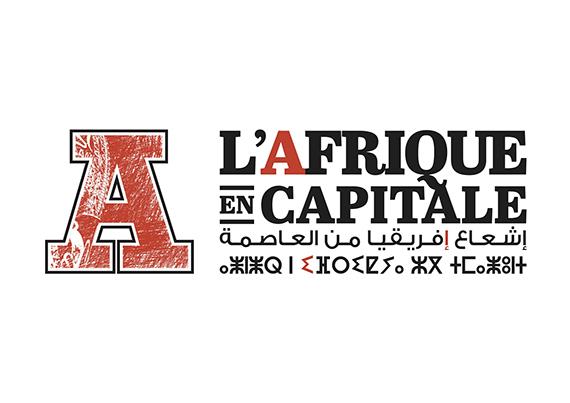 """Dans le cadre de la manifestation L'Afrique En Capitale, l'auditorium du MMVI accueille jeudi le 20 avril le Salon littéraire """" voix de femmes""""."""